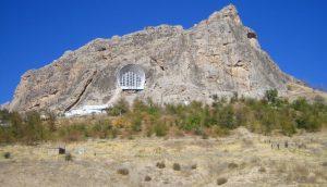 sulaiman-Mountain