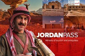Beli-Jordan-Pass