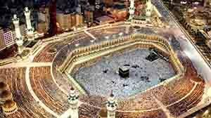Masjidil Haram, Arab Saudi
