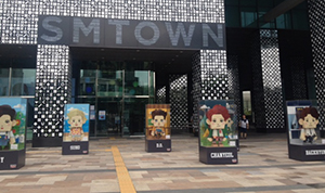 SM Town @COEX Atrium