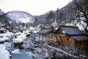 Takaragawa-Onsenkaku