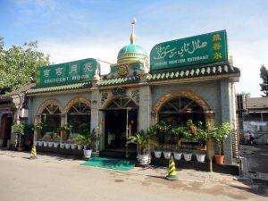 Xinjiang-Crescent-Moon-Uighur-Muslim-Restaurant
