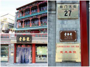 Yi-Tiao-Long
