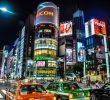 7 Tempat Belanja Murah Di Jepang Terfavorit Wisatawan