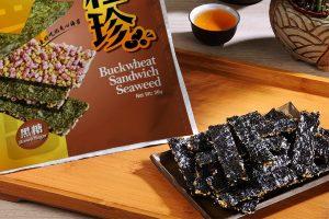 Buckwheat Crisps Healthy Cracker