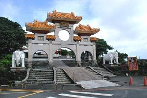 Chung-Cheng-Park