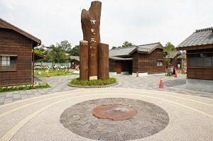 Hinoki-Village