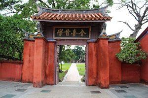 Kuil-Kongtzu-Tainan