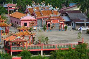 Princess Cave, Kampung Pulai