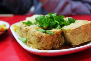 Zong Cheng Hao Stinky Tofu