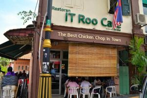 It Roo Cafe