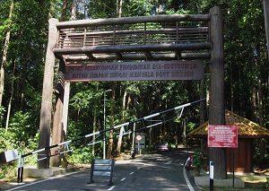 Pusat-Edu-Ecotourism-Sg-Menyala