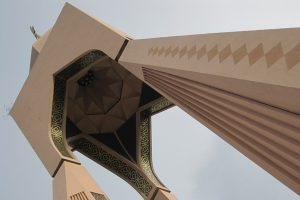 Selangor State Memorial