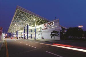 Bandara Internasional Cheongju