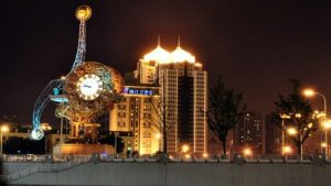 Century-Clock