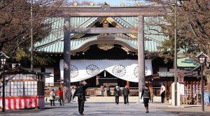 Kuil Jepang