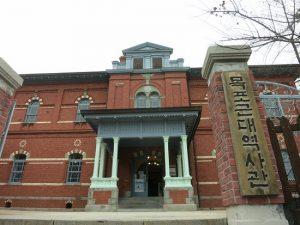 Mokpo Cultural Center