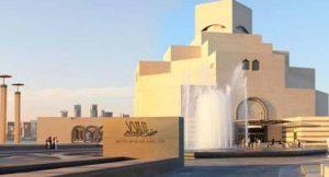 Museum Al Wakrah