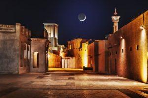 Quarter Bastakia
