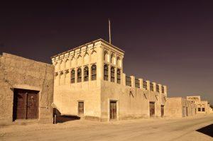 Sheikh Ghanim bin Abdulrahman Al Thani House