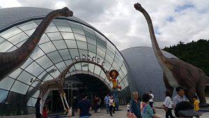 Boseong Bibong Dinosaur Park