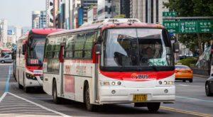 Gwang-ju-bus