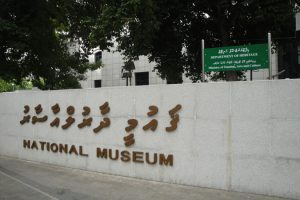 National Museum, Male