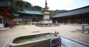 Seongnamsa