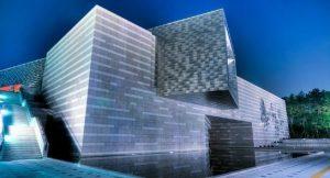 Ulsan-museum