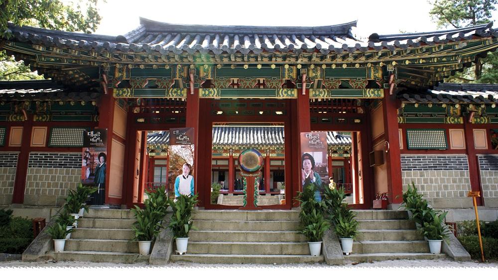 Yongin Daejanggeum Park