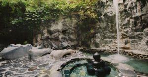 Yuseong-Hot-Spring