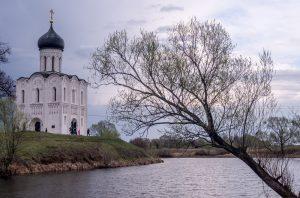 Biara Syafaat