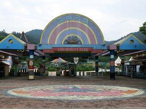 Gwangju-Family-Land