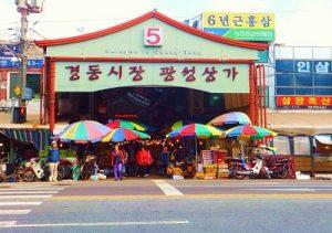 Gyeongdong-Market