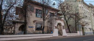 Museum Mazim Gorky