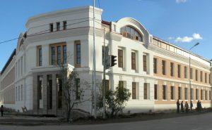 Treasury of The Republic of Sakha