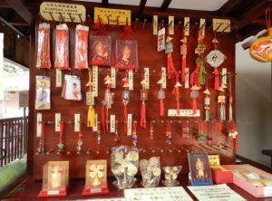 hongkong temple-charms