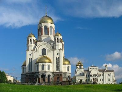 20 Tempat Wisata Di Ekaterinburg Yang Wajib Di Kunjungi
