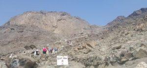 Jabal-An-Nur