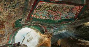 Jabal-At-Tawr