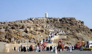 Jabal-Rahman