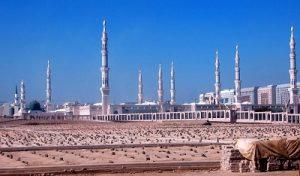 Jannat-Al-Baqi