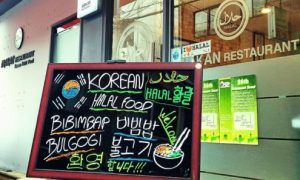 Korean-halal-food