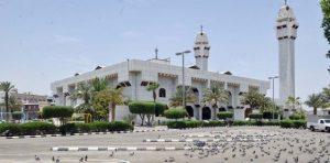 Masjid-Al-Tanim