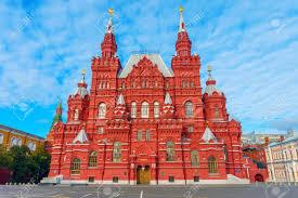 Red Square, Rusia