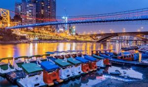 Bitan-Scentic-area