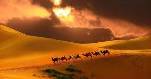 kumtag-desert