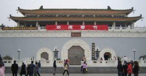 zhuhai-museum