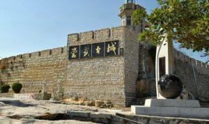 Chongwu