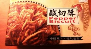 pepper biscuit